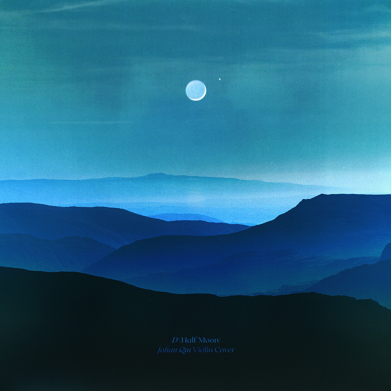 Half Moon Album Cover